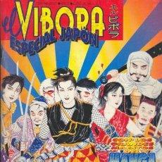 Cómics: EL VIBORA ESPECIAL JAPON - LA CUPULA - BUEN ESTADO. Lote 190378072