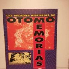 Cómics: LAS MEJORES HISTORIAS DE OTOMO MEMORIAS - KATSUHIRO OTOMO - NOVELA GRAFICA. Lote 191321882