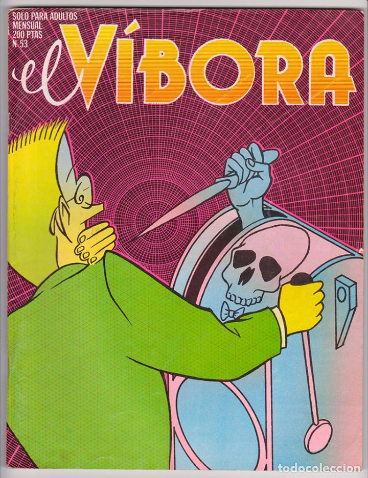 Cómics: Lote de 5 números de El Víbora. Nº 53, Nº 55, Nº 88, Nº 265 y Nº 266 - Foto 4 - 192594560