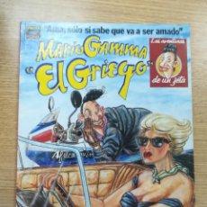 Cómics: MARIO GAMMA EL GRIEGO (RAMON BOLDU). Lote 194150840