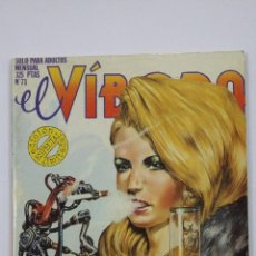 Fumetti: EL VIBORA Nº 71. COMIX PARA ADULTOS. EDICIONES LA CÚPULA. TDKC48. Lote 194867207