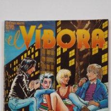 Cómics: EL VIBORA Nº 55. COMIX PARA ADULTOS. EDICIONES LA CÚPULA. TDKC48. Lote 194867702