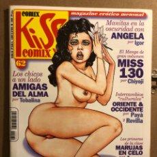 Cómics: COMIX KISS COMIX N° 62 (EDICIONES LA CÚPULA 1991). MAGAZINE ERÓTICO MENSUAL.. Lote 194970661