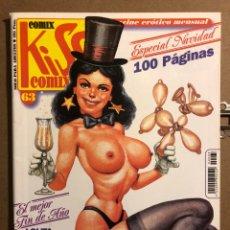 Cómics: COMIX KISS COMIX N° 63 (EDICIONES LA CÚPULA 1991). MAGAZINE ERÓTICO MENSUAL ESPECIAL NAVIDAD. Lote 194970747