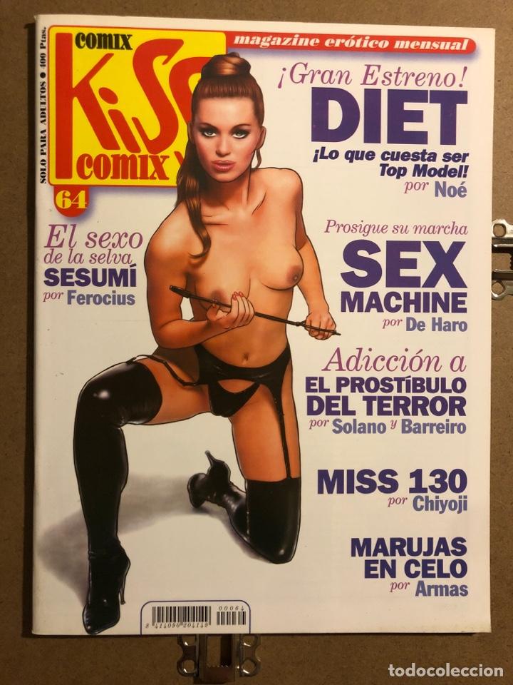 COMIX KISS COMIX N° 64 (EDICIONES LA CÚPULA). MAGAZINE ERÓTICO MENSUAL. (Tebeos y Comics - La Cúpula - Autores Españoles)