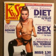 Cómics: COMIX KISS COMIX N° 64 (EDICIONES LA CÚPULA). MAGAZINE ERÓTICO MENSUAL.. Lote 194970833