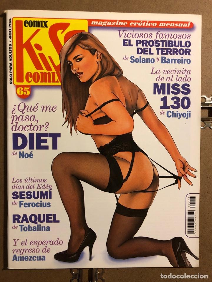 COMIX KISS COMIX N° 65 (EDICIONES LA CÚPULA). MAGAZINE ERÓTICO MENSUAL. (Tebeos y Comics - La Cúpula - Autores Españoles)