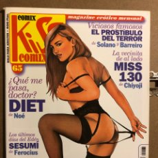 Cómics: COMIX KISS COMIX N° 65 (EDICIONES LA CÚPULA). MAGAZINE ERÓTICO MENSUAL.. Lote 194970880