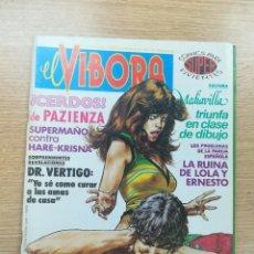 Cómics: EL VIBORA #108. Lote 195231725