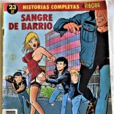Cómics: EL VIBORA Nº 23 - SANCRE DE BARRIO - POR JAIME MARTIN - TAPA BLANDA. Lote 195277965