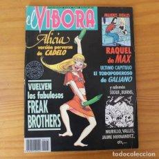 Comics: EL VIBORA 115 CADELO, MAX, GALIANO, BURNS, SEGUI, MURILLO, HERMANDEZ... LA CUPULA. Lote 196723116
