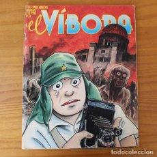 Cómics: EL VIBORA 58 HIROSHIMA TATSUMI, PAMIES, CIFRE, CEESEPE, LIBERATORE, NAZARIO... LA CUPULA. Lote 196723188