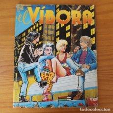 Cómics: EL VIBORA 55 ONLIYU, LAURA, BURNS, SAMPAYO, SPIEGELMAN, PAMIES, ROGER... LA CUPULA. Lote 196723208
