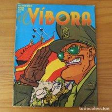 Cómics: EL VIBORA 44 CARRATALA, LAURA, ONLIYU, VEYRON, MUÑOZ SAMPAYO, BOADA... LA CUPULA. Lote 196723300