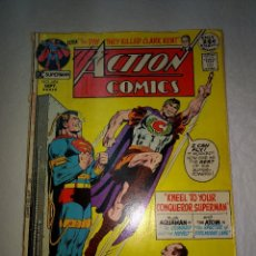 Cómics: EXTRA ACTION COMICS 404 - 1971 25Ç - SUPERMAN - DC COMICS - ORIGINAL. Lote 197231645