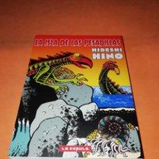 Cómics: LA ISLA DE LAS PESADILLAS. HIDESHI HINO. EDICIONES LA CUPULA ..TAMAÑO BOLSILLO CON SOLAPAS.. Lote 203132133
