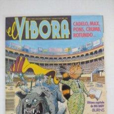 Cómics: COMIC EL VIVORA Nº122/MBE¡¡¡¡¡. Lote 205844543