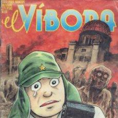 Cómics: EL VIBORA EDITORIAL LA CUPULA AÑO 1987 7 COMICS. Lote 206301411