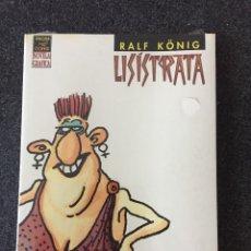 Cómics: LISÍSTRATA - RALF KÖNIG - 1ª EDICIÓN - VIBORA COMIX - LA CUPULA - 1993 - ¡PRECINTADO!. Lote 206543131