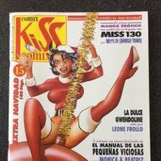 Cómics: KISS COMIX Nº 15 - MAGAZINE ERÓTICO MENSUAL - LA CUPULA - 1992 - ¡NUEVO!. Lote 207274125
