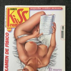Comics : KISS COMIX Nº 60 - MAGAZINE ERÓTICO MENSUAL - LA CUPULA - 1996 - ¡NUEVO!. Lote 207277963