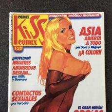 Comics : KISS COMIX Nº 128 - MAGAZINE ERÓTICO MENSUAL - LA CUPULA - 2002 - ¡NUEVO!. Lote 207285843