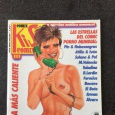 Cómics: KISS COMIX Nº 131 - MAGAZINE ERÓTICO MENSUAL - LA CUPULA - 2002 - ¡NUEVO!. Lote 207286105