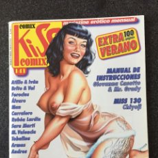 Cómics: KISS COMIX Nº 141 - MAGAZINE ERÓTICO MENSUAL - LA CUPULA - 2003 - ¡NUEVO!. Lote 207286825