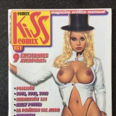 Cómics: KISS COMIX Nº 151 - MAGAZINE ERÓTICO MENSUAL - LA CUPULA - 2004 - ¡NUEVO!. Lote 207287508