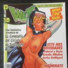 Fumetti: WET COMIX Nº 36 - MAGAZINE ERÓTICO SOLO PARA ADULTOS - MEGAMULTIMEDIA - 2001 - ¡NUEVO!. Lote 207541911