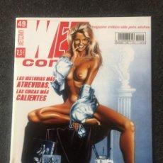 Fumetti: WET COMIX Nº 49 - MAGAZINE ERÓTICO SOLO PARA ADULTOS - MEGAMULTIMEDIA - 2002 - ¡NUEVO!. Lote 207543608