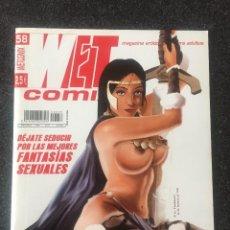 Fumetti: WET COMIX Nº 58 - MAGAZINE ERÓTICO SOLO PARA ADULTOS - MEGAMULTIMEDIA - 2003 - ¡NUEVO!. Lote 207544310