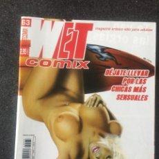 Fumetti: WET COMIX Nº 63 - MAGAZINE ERÓTICO SOLO PARA ADULTOS - MEGAMULTIMEDIA - 2003 - ¡NUEVO!. Lote 207544581