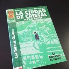 Cómics: EXCELENTE ESTADO LA CIUDAD DE CRISTAL 3 LA CUPULA. Lote 221652806