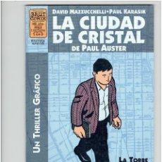 Fumetti: * LA CIUDAD DE CRISTAL * Nº 1 Y 2 DE 3 * PAUL AUSTER - BRUT COMIX * LA CUPULA 1997 *. Lote 210100423