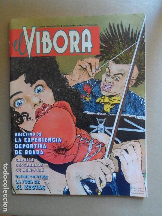 EL VÍBORA Nº 109 EDICIONES LA CÚPULA (Tebeos y Comics - La Cúpula - El Víbora)