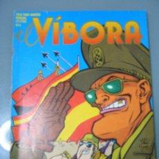 Cómics: EL VIBORA 44. Lote 210619528