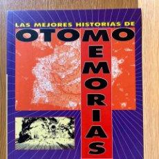Comics: LAS MEJORES HISTORIAS DE OTOMO: MEMORIAS - 1ERA EDICION 1993. Lote 213606086
