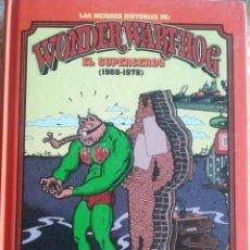 Cómics: LAS MEJORES HISTORIAS DE WONDER WARTHOG EL SUPERSERDO. Lote 214654507