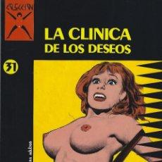 Cómics: COLECCION X NUMERO 31. EDICIONES LA CUPULA. RUSTICA. Lote 254598080