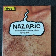 Comics: NAZARIO - HISTORIETAS - OBRA COMPLETA 1975-1980 - 1ª EDICIÓN - LA CÚPULA - 1981 - ¡COMO NUEVO!. Lote 220083318