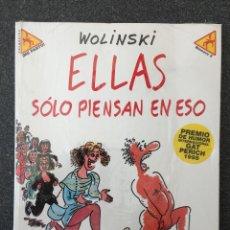 Cómics: ELLAS SOLO PIENSAN EN ESO - WOLINSKI - ¡ME PARTO! Nº 3 - 1ª EDICIÓN - LA CÚPULA - 2000 ¡PRECINTADO!. Lote 220259868