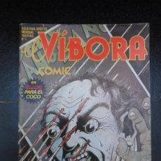 Comics: EL VÍBORA Nº 1 EDICIONES LA CÚPULA. Lote 220524061