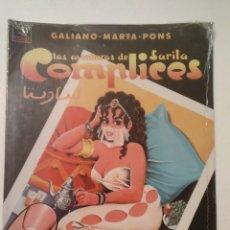 Cómics: LAS AVENTURAS DE SARITA COMPLICES. Lote 221413885
