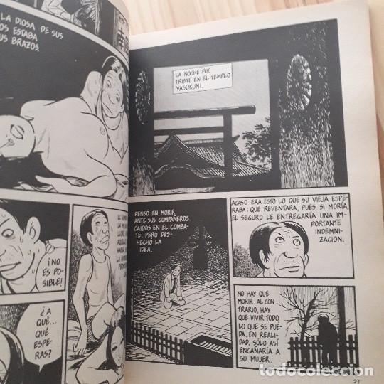 Cómics: QUE TRISTE ES LA VIDA Y OTRAS HISTORIAS. EL VÍBORA - EDICIONES LA CÚPULA - Foto 6 - 221678933