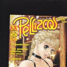 Cómics: PELLIZCOS - Nº 2 DE 7 - KISS MANGA - 52 PAGINAS - XII-2000 - EDICIONES LA CÚPULA -. Lote 221960896