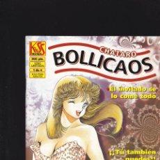 Cómics: BOLLICAOS - Nº 1 - NUMERO RETIRADO DE LA VENTA - KISS MANGA - 52 PAGINAS - 1996? - LA CÚPULA -. Lote 221961793