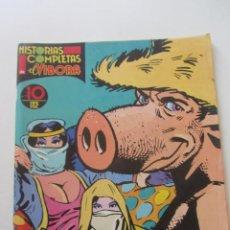 Comics: EL CERDO EDMUNDO - ROCHETTE Y VEYRON - Nº 10 - HISTORIAS COMPLETAS - EL VIBORA ARX10. Lote 223727932