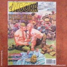 Cómics: EL VIBORA ESPECIAL GUERRA. Lote 226262085