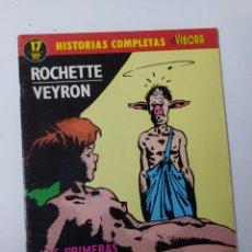 Comics : EL VIBORA HISTORIAS COMPLETAS17 CERDO EDMUNDO. Lote 227264370